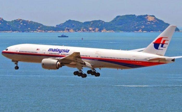 Malaysia Airlines MH370, vicenda complicata per ragioni geopolitiche e rivalità