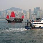 Alcuni fatti interessanti di Hong Kong