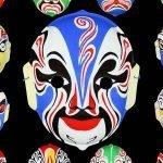 Le Maschere Cinesi (Mianju)